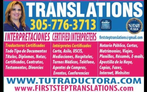 Traductores certificados, intérpretes, notarios públicos, trámites de inmigración uscis
