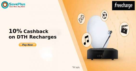 Freecharge coupons, deals & offers: flat rs.40 cashback on minimum gas bill